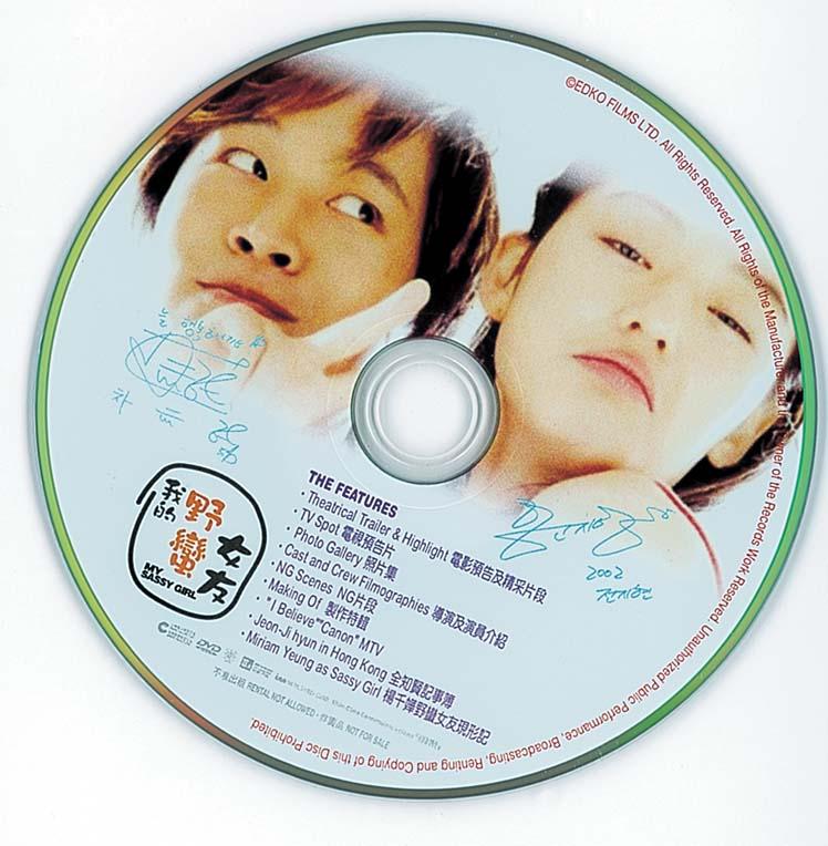 Disc02