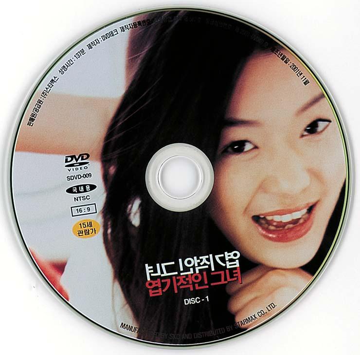 Disc01
